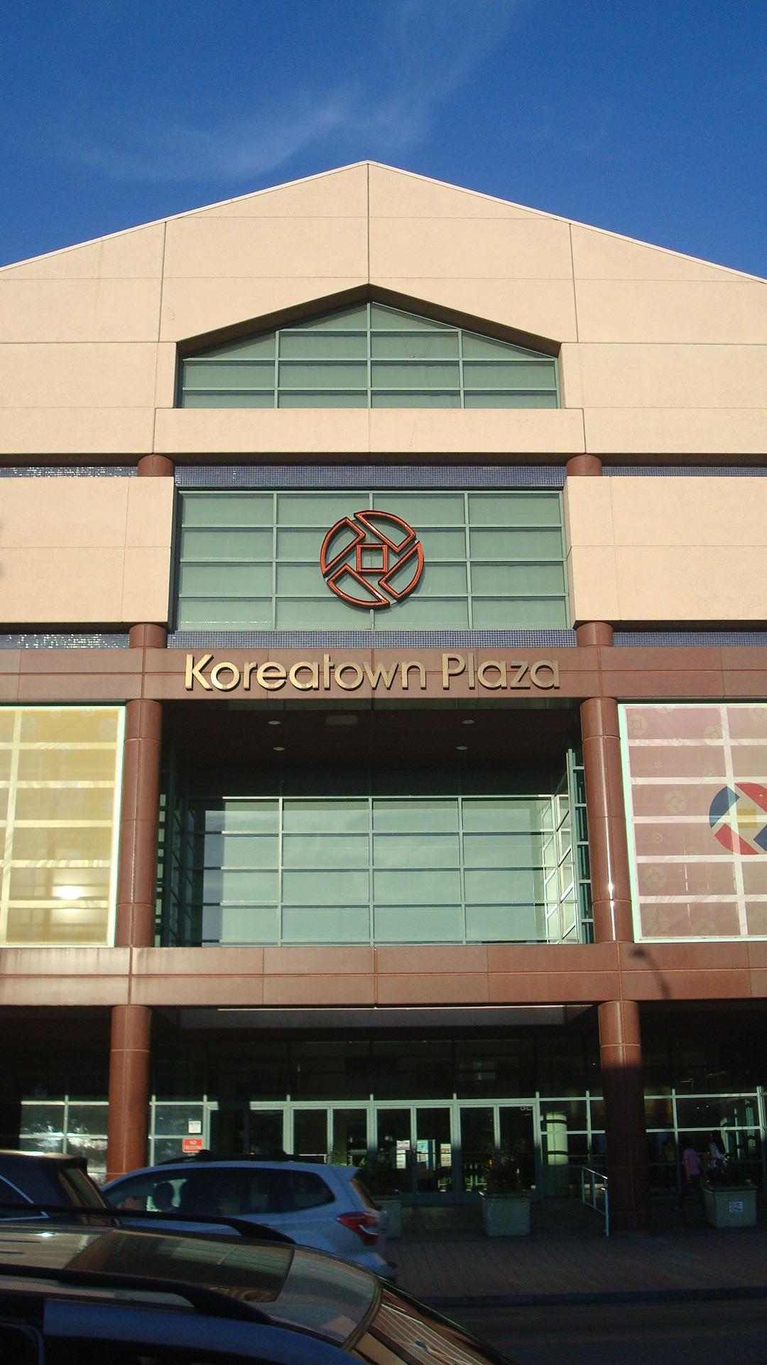 Korea town jerk off parlor