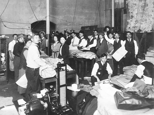 Rafu Shimpo staff circa 1920.